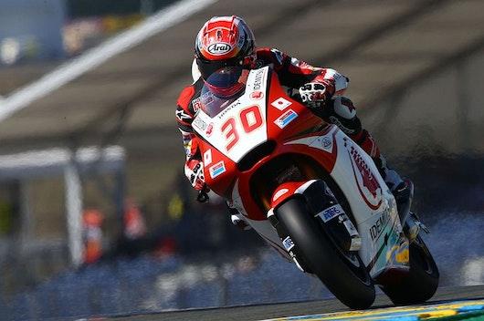 Nakagami celebra su ascenso a MotoGP