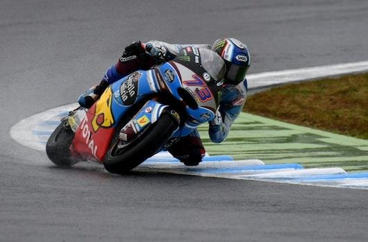 Alex Márquez se impone en el Gran Premio de Japón de Moto2